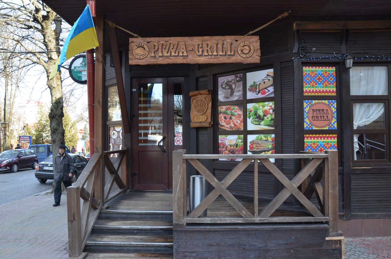 PIZZA-GRILL - фото 2