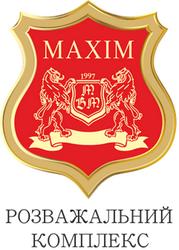 MAXIM - фото