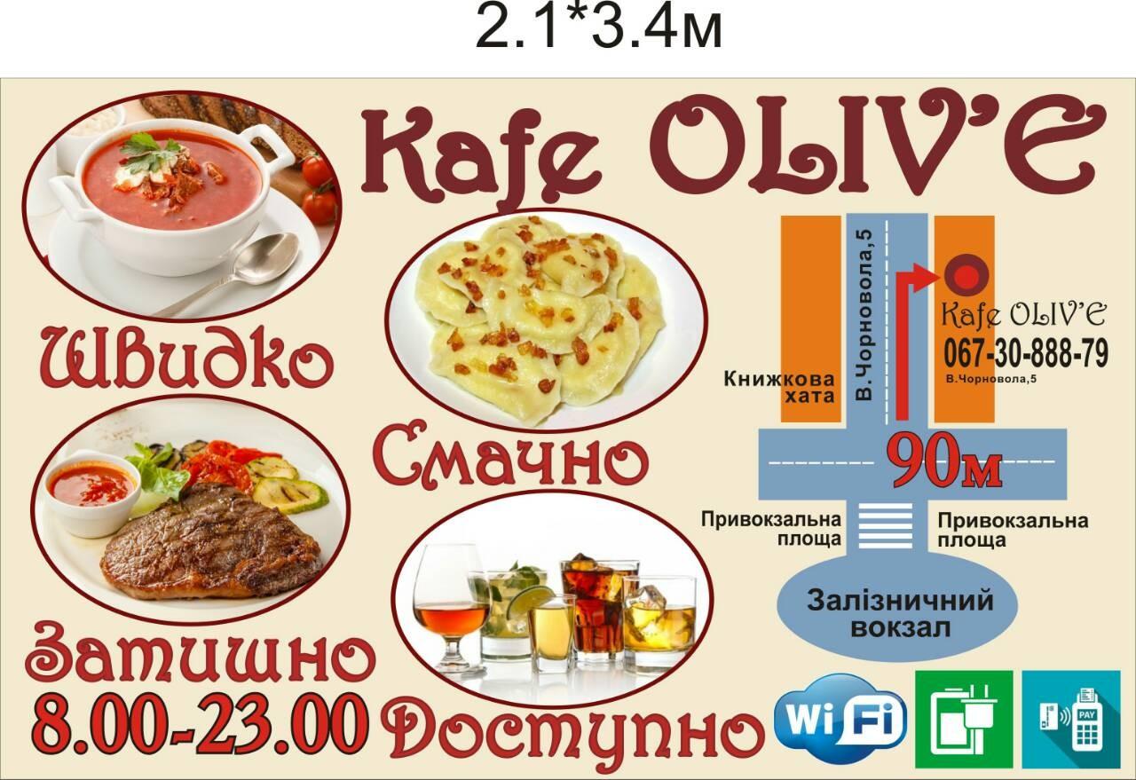 OLIV'E - фото 3