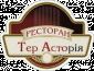 Тер-Асторія