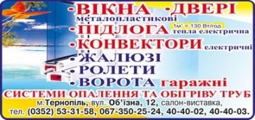 Колодюк Ярослав Орестович - фото