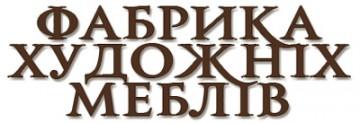 Тернопільська фабрика художніх меблів - фото