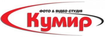 Кумир - фото