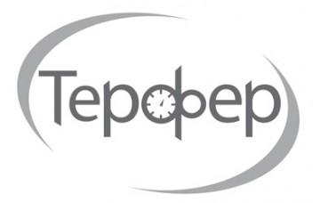 Терфер - фото