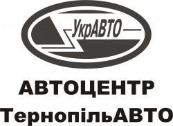 ТернопільАВТО - фото