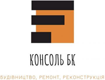 КОНСОЛЬ БК - фото