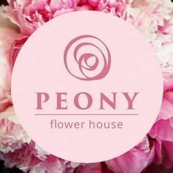 PEONY Flower House - фото