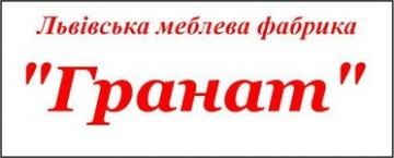 Гранат - фото