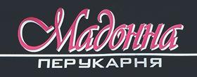Мадонна - фото