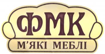 ФМК Меблі - фото