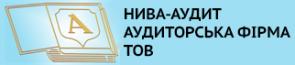 Нива-Аудит