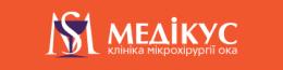 Медікус