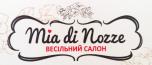 Mia di Nozze