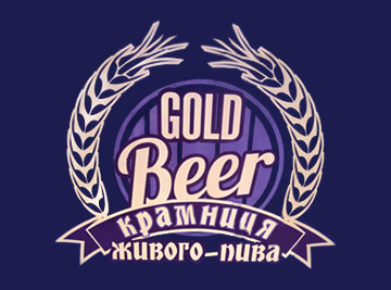 Gold Beer - фото