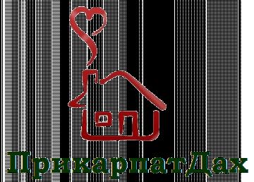ПрикарпатДах - фото