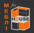 Меблі for house