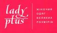 Lady Plus