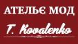 Ательє мод Тетяни Коваленко