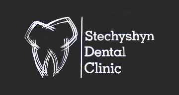 Стоматологія Стечишина - фото