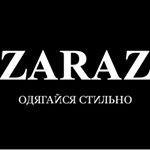 ZARAZ - фото