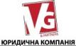 Вічинюк, Гламазда та партнери