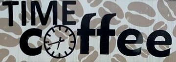 Time coffee - фото