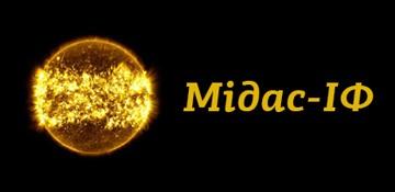 Мідас-ІФ - фото