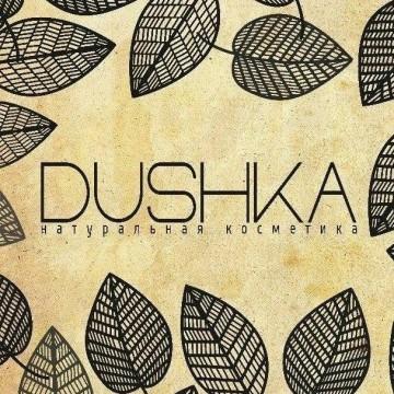 Dushka - фото