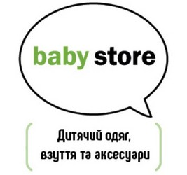 Baby store - фото b402c3b653fbb