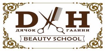 Beauty School DH - фото