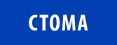 Стоматологічна практика