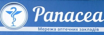 Panacea - фото