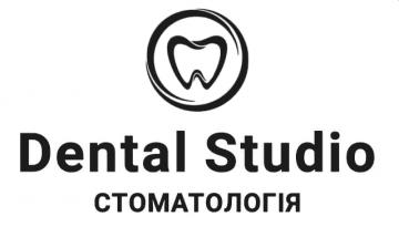 Dental Studio - фото