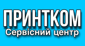 Принткомп - фото