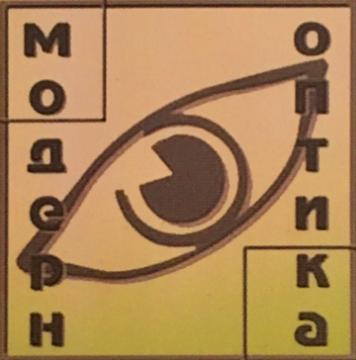 Модерн оптика - фото