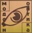 Модерн оптика