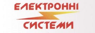 Електронні системи