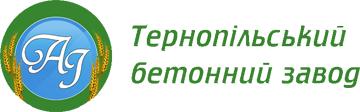Тернопільський бетонний завод - фото