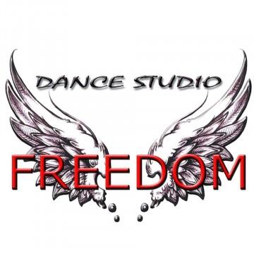 FREEDOM - фото