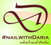 Nailwish Daria
