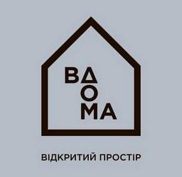ВДОМА - фото