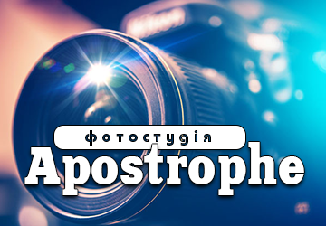 Apostrophe - фото
