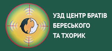 УЗД центр братів Береського та Тхорик - фото