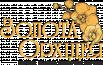 Золота Орхідея