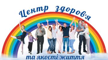 Veselka - фото