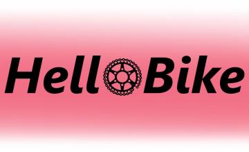 Hello Bike - фото