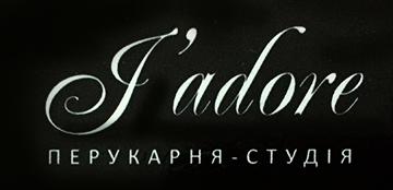 Jadore - фото