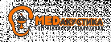 Медакустика - фото