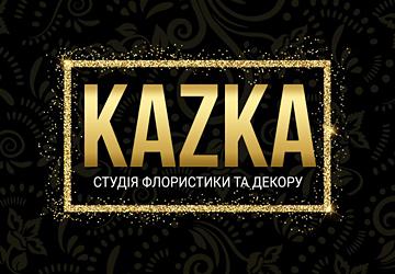 KAZKA - фото