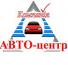 Автобізнес